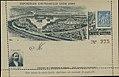 Exposition universelle Lyon 1894 carte postale.jpg