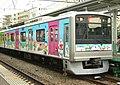 F-Train of OER-3493.jpg