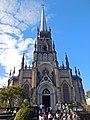 Fachada da Catedral de São Pedro de Alcântara, Petrópolis RJ.JPG