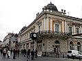 Fakultet likovnih umetnosti, Rajiceva 10 02.jpg