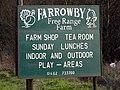 Farrowby Farm - geograph.org.uk - 1217110.jpg