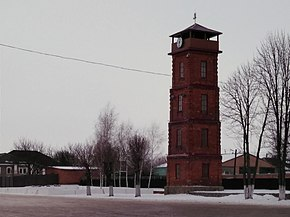 Fire lookout tower, Zolochiv Kh.jpg
