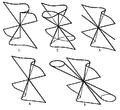 Five cubic cones.png