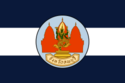 Flag Lop Buri Province.png