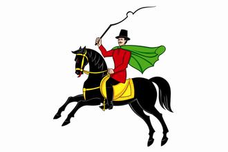 Klin, Klinsky District, Moscow Oblast - Image: Flag of Klin (Moscow oblast)