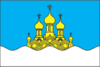 Flag of Novobuzkiy Raion in Mykolaiv Oblast.png