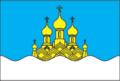 Flag of Novobuzkiy Raion in Mykolaiv Oblast.png