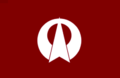 Flag of Ochi Akita.png