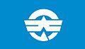 Flag of Ono Ibaraki.JPG