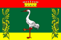 Flag of Pesochny (St Petersburg).png