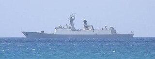 Fleet in Nan Hai.jpg