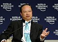 Flickr - World Economic Forum - Wang Jianzhou - Annual Meeting of the New Champions Tianjin 2008.jpg