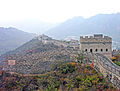 Flickr - archer10 (Dennis) - China-6417 - A branch in the Great Wall.jpg