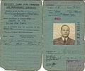 Foreign WW2 RAF ID - inside - Krawcewicz.jpg