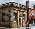 Former Bank, Elliott St.JPG