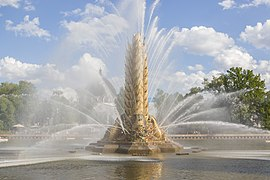 Fountain Golden spike Золотой колос.jpg