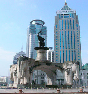 2010 IAAF World Half Marathon Championships - A fountain in Wuxiang Square – the start and finish point for the race