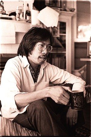 Frank Chin - Frank Chin in San Francisco, 1975