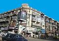 Fresco Chowk BarnceRoad - panoramio.jpg