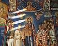 Freska u Hercegovačkoj Gračanici1.jpg