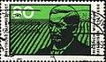 Friedrich Wilhelm Raiffeisen Briefmarke.jpg