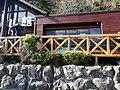 Frog Hall, Awashima Marine Park (01).jpg
