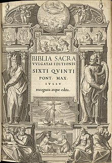 Frontispiece of the Sixto-Clementine Vulgate (1592).jpg