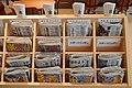 Fukuchinochi newspaper corner ac (1).jpg