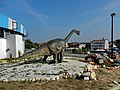 Funtana Dino park - panoramio (1).jpg