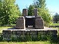 Gästrike-Hammarby 23.jpg