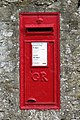 GR Postbox, Richmond - geograph.org.uk - 1535659.jpg