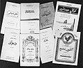 Gabdulla Tukay book covers, 1907—1911.jpg