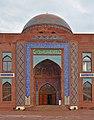 Ganja ImamzadeComplex 004 4769.jpg