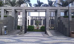 Ho Yin - Jardim Comendador Ho Yin, Macau