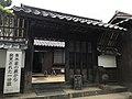 Gate of former residence of Aoki Shusuke.jpg