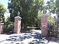 Gateposts, W&M old campus.jpg