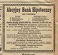 Gazeta Lwowska. - 4 lipca 1920. - № 149. - S. 8 (01).jpg