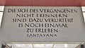 Gedenkstätte für die Opfer des österreichischen Freiheitskampfes 1938 - 1945 (01).jpg