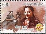 Geeta Dutt 2013 stamp of India.jpg