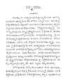Geetanjali (Telugu).pdf