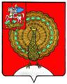 Gerb of Serpuhov.png