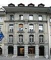 Gerechtigkeitsgasse 52, Bern.jpg