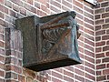 Gevelsteen Hildo Krop, Rijksmonumentnummer 491984, Stadhouderskade 1, foto 6.JPG