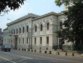 Gheorghe Lazăr National College (Bucharest) - Image: Gheorghe Lazar High School