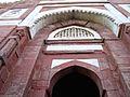 Ghiyasuddin Tomb 028.jpg
