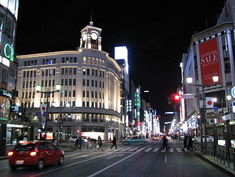 Japan National Route 15 - Route 15 (Ginza of Chūō, Tokyo)