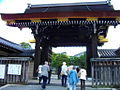 Gishu-Mon.JPG
