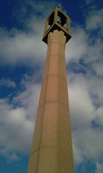 File:Glasgow Central Mosque Minaret.jpg