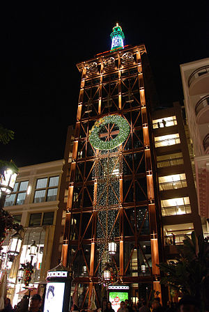 English: Christmas Time at Glendale Shopping M...