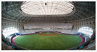 Interno del Gocheok Sky Dome
